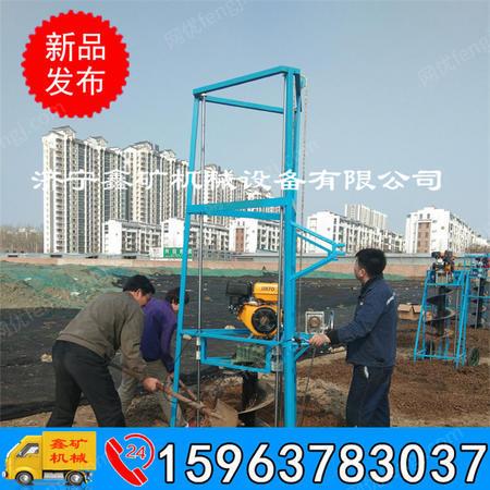 出售三腳架挖樹坑鉆眼機 挖坑機螺旋式地樁 四腳架電線桿挖坑機