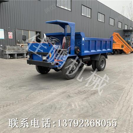 出售礦石運渣自卸車 14噸巷道運輸車
