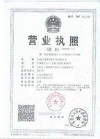 宝岛台 湾YYC齿轮齿条供应