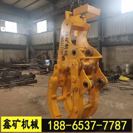 出售挖掘机抓木器前爪机械式夹木机抓铁器抓石器机械抓木器夹木机