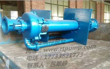 AH/HH系列渣浆泵瑞特生产厂家