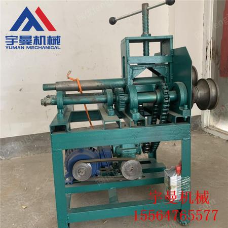 出售小型電動彎管機 彎弧機 不銹鋼管鋼管彎弧機