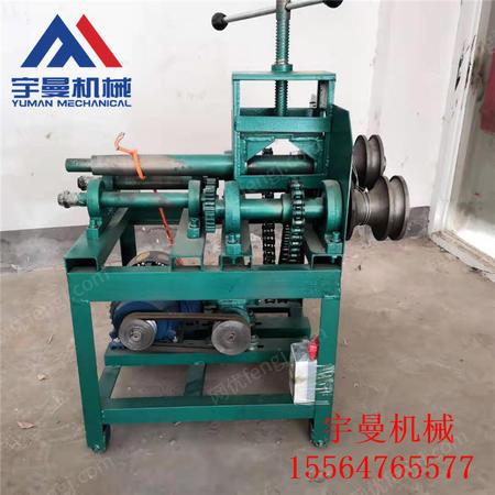 出售宇曼牌彎管機 小型電動彎管機 3輪盤圓機