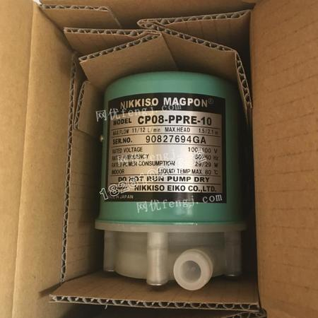 出售日本NIKKISO磁力泵CP08-PPRE-10d