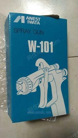 岩田W-101-152P压送式