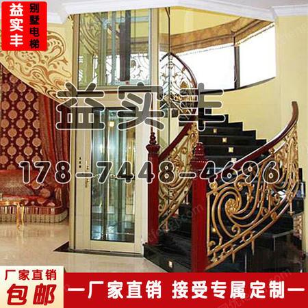 出售二层三层别墅电梯 家用小型电梯 家用小电梯液压电梯