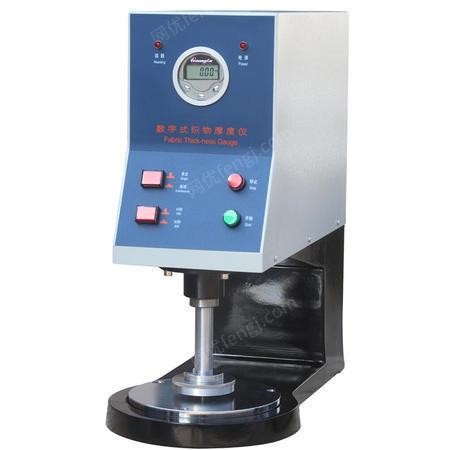 出售纺织检测仪器