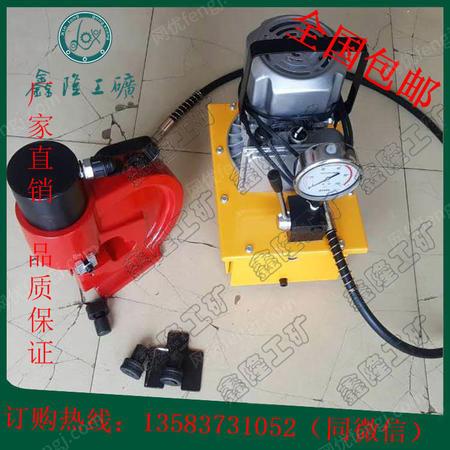 出售液壓角鋼沖孔機