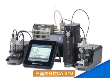出售日本三菱卡尔费休水分仪CA-310