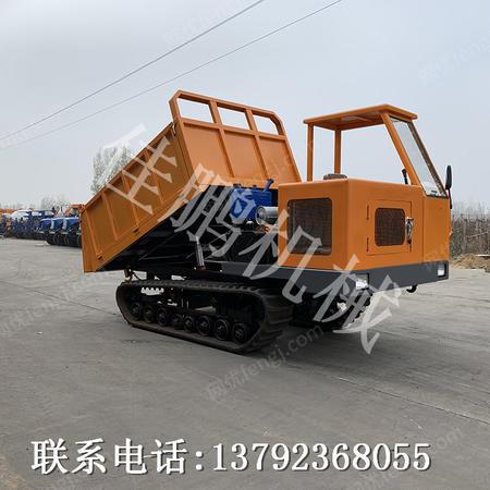 出售4噸農田履帶運輸車 履帶式自卸車