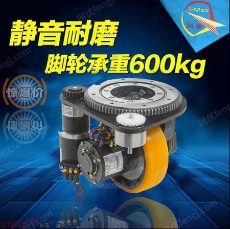 牵引车agv立式驱动轮MRT