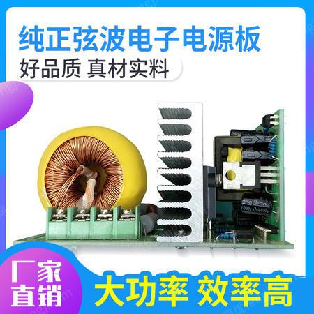 出售1KW220v转110v电子变压器