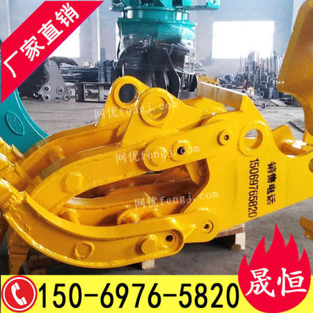 出售轮式 挖机抓木器 雷沃80挖掘机用夹子 三一75挖机夹木器