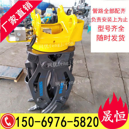 出售废铁小抓机 60挖机机械式抓木器 勾机木夹子石头夹子