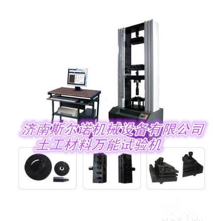 出售WDW-Q土工布试验机