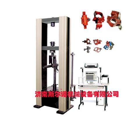 出售WDW-J脚手架扣件试验机