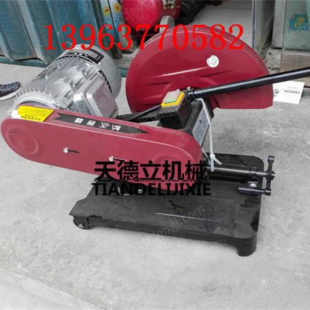 出售J3GY-LD-400A砂輪切割機 型材切割機 金屬切割機107