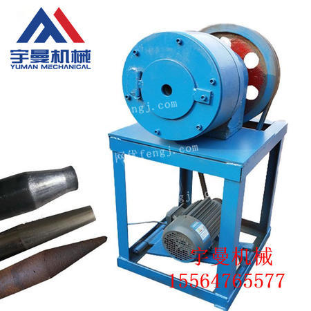 出售家具管縮管機 鍍鋅管縮管機 電動縮管機