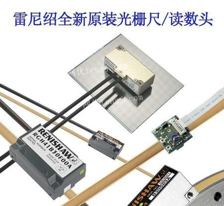 出售RENISHAW讀數頭 雷尼紹RGH24Z30F00A細分盒 全自動三坐標測量機