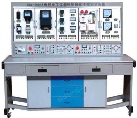 出售SDJM-2004A維修電工儀表照明技能考核實訓裝置