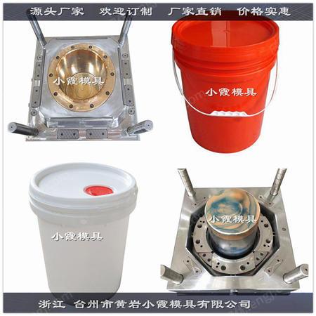 出售臺州塑膠模具 30升包裝桶模具 臺州塑膠模具 35升食品桶模具