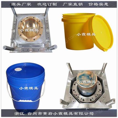 出售10L16升18L20公斤中石油注塑桶模具