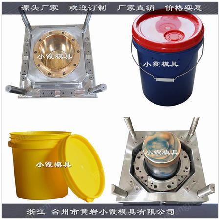 出售臺州塑膠模具 19升包裝桶模具臺州塑膠模具 15升食品桶模具