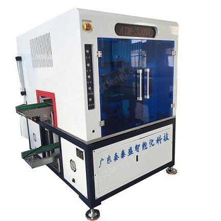 出售VC均温板散热片全自动贴背胶机ATM-300VC