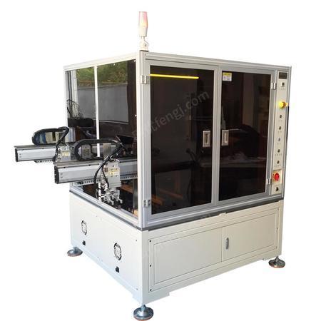 出售在线式喇叭贴辅料机ATM-SPK1自动贴背胶机