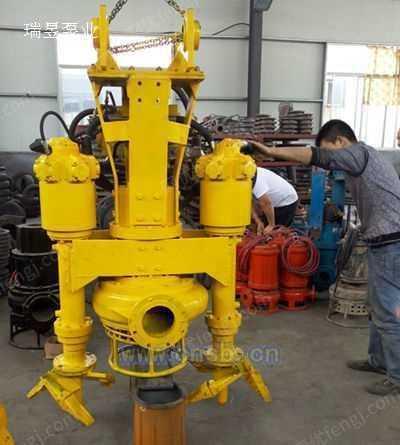 YZS新型挖机液压泥砂泵