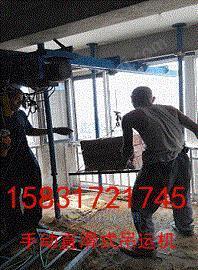 室内直滑式小吊机汽车刹车离合吊机