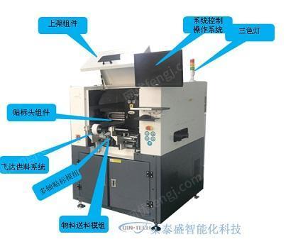 出售手机主板防尘网全自动贴背胶机ATM-220自动贴辅料设备