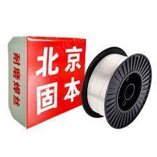 出售KB960藥芯焊絲 KB-960耐磨焊絲