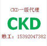 出售W3000-10-W-F-B3W,CKD減壓閥