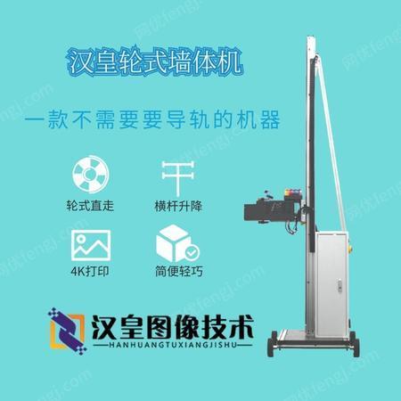 出售家裝背景墻噴繪設備_墻體噴繪機