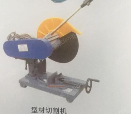 出售蘭州型材切割機和甘肅建筑機械
