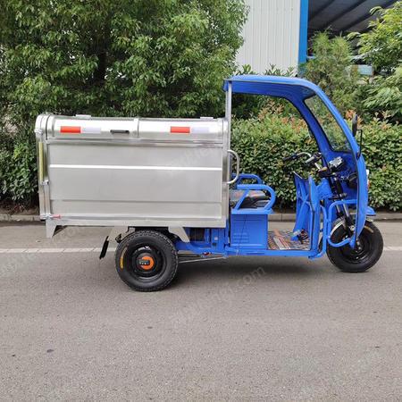 出售1方電動翻斗垃圾車 自動電動垃圾車 小型電動垃圾車