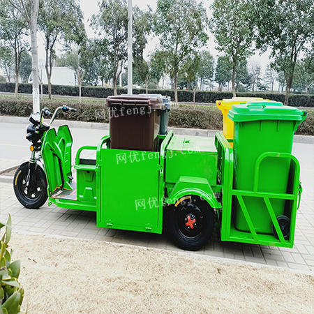 出售四桶斜板電動自卸垃圾車,景區電動垃圾車電動平板垃圾車