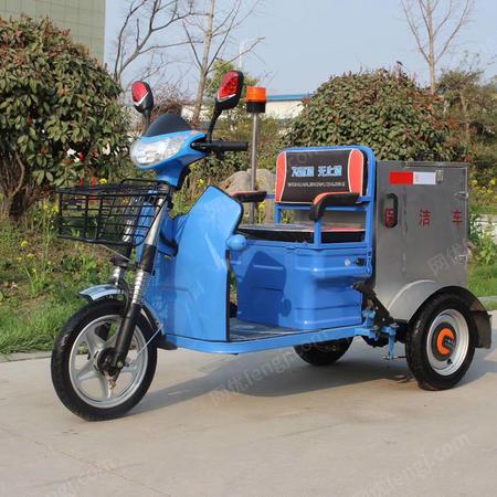 出售120L不銹鋼保潔車電動清運車,電動清運垃圾車