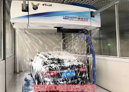 出售全自動電腦洗車機設備無人值守智能洗車機