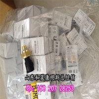 出售西康QSM11配件,4921517压力传感器