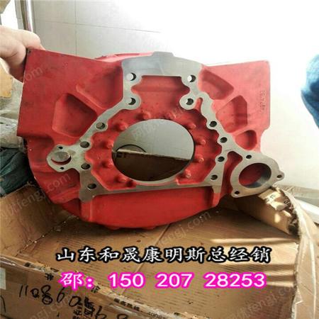 出售ISME420原車飛輪殼4974163