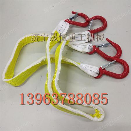 出售礦用單體支柱反光防倒繩煤礦電纜用雙鉤吊帶腰帶初采支架