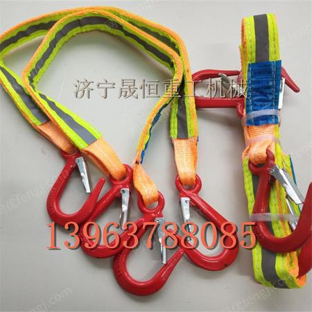 出售煤礦用阻燃防靜電反光防倒繩礦用防倒繩旋轉鉤雙鉤反光吊帶