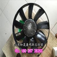 出售呼伦贝尔发电设备QSM-G发动机风扇4974515X