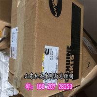 出售呼和浩詹阳JY645E挖机QSM特充电机5282841