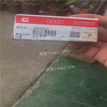 出售ISM空壓機蓋總成STC挺桿修理工具包3804700