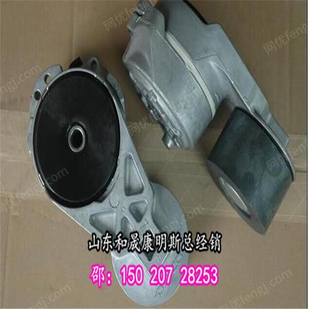 出售ISM皮帶張緊輪4083215/5270123