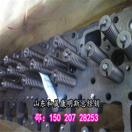 出售M11西康缸蓋4923187缸蓋螺栓3045850