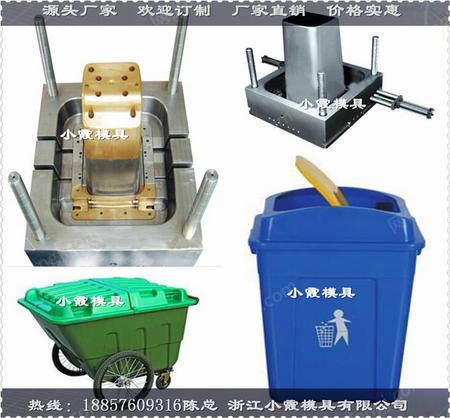 出售日式智能分類垃圾箱注塑模具日式智能垃圾桶塑膠模具